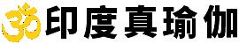 台灣真瑜珈